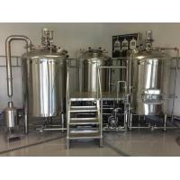Buy cheap Conical beer home brewing equipment(50,100,200L) with jacket from wholesalers