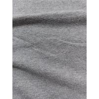 China Polyester series 32S single coased knit jersy fabric ZJ16901 product number: ZJ16901 on sale