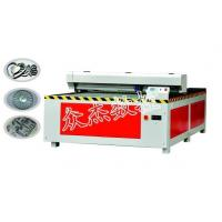 Buy cheap Laser cutting machine Metal and non-metal hybrid laser cutting machine from wholesalers