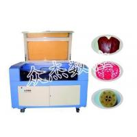 Buy cheap Laser cutting machine Large formal cutting machine from wholesalers