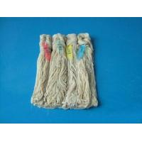Best SALTED SHEEP CASING wholesale