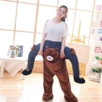Best Funny Costume Stuffed Plush Animals Toy Trousers Cosplay wholesale