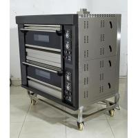 2 Deck 4 Trays Astar New Hongmai Series HMD-204 Bakery Equipment Electrical Oven