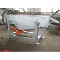 China Hot sale linear vibrating screen for Silicon carbide on sale