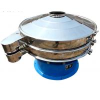 Stainless steel rotary standard vibrating screen for worm