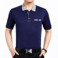 Best Latest fashion mens cotton polo shirt short sleeve custom sweater design wholesale