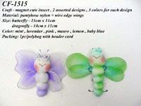 Buy cheap Craft - magnet cute insect, 2 assorted designs, 3 colors for each design from wholesalers