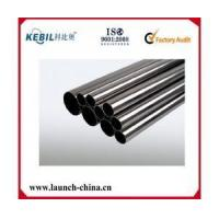 Best stainless steel tube square and round pipe for balustrade handrail railing wholesale