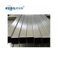 Best Stainless Steel Square Pipe Seamless Pipe 316L Stainless Steel Pipe wholesale