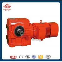 China S series reduce speed gearbox worm reduction gear wheel for paper machine on sale