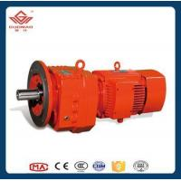 Best R Series Helical Geared Motor transmission gearbox shaft Same As SEW Brand wholesale