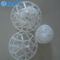 Buy cheap Plastic Bio Filter Media 3.5'' PP Cage Ball from wholesalers