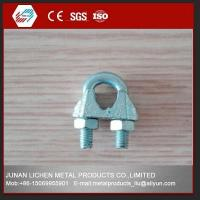 China DIN741 CLIPS on sale