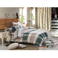 China Reactive Printing Top Rated Bedding Sets 4 Piece Bedsheet / Pillowcase / Duvet Cover Bedding Sets on sale