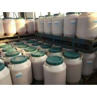 China Detergent&Other emulsifier Triethanolamine oleic soap on sale
