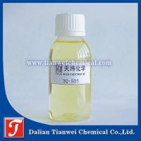 Best 3Q-505 Metal Cutting Fluid Industry Preservative wholesale