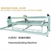 Best Computerized Single-needle Quilting Machine wholesale