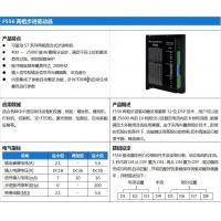 Best F856 Two-phase stepping driver wholesale