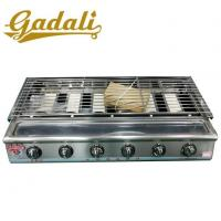 China Stainles Steel Portable BBQ Gas Grill 6 Burners on sale