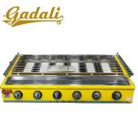 China Commercial 6 Heads Gas BBQ Grill For Sale on sale