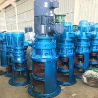 BLD Series Vertical Reducer Vertical Flange Mounted Cycloidal Cyclo Gear Motor Reducer