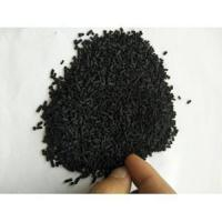Buy cheap Active Carbon Mic Cylinder environmental from wholesalers