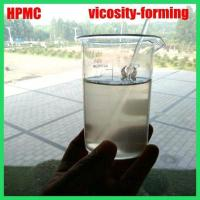 Best Cotton linters pulp cellulose as additive used for wall putty white powder HPMC wholesale