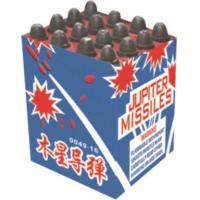 Best 16s Jupiter Missiles Fireworks wholesale