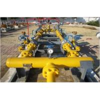 Buy cheap Natural Gas Metering System from wholesalers