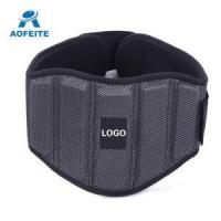 Best Adjustable Lower Back Support Weight Lifting Belt wholesale
