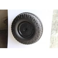 Buy cheap Child's wheel 13 inch plastic toy train wheel from wholesalers
