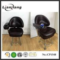 China Lianjiang casino stainless steel slot chair with armrests and cup holder on sale