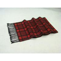 Buy cheap Scarf Polyester Printed Scarf from wholesalers