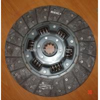Buy cheap isuzu 6BD1T clutch disc with OEM ISD005Y Making for Japanese Auto part with high quality from wholesalers