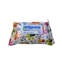 Best General Cleaning Wipe Model NO.:ODM-026-XBL wholesale