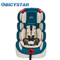 China the best infant car seat/ infant safety car seat on sale/baby doll carrier seat on sale