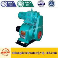China China supplier tailong speed reducer gear box price for boiler plant GJ-C on sale