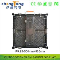 Outdoor Rental Led Display P5.95 Outdoor rental display