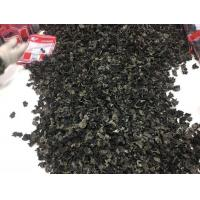 Buy cheap Dried Black Fungus Selected from wholesalers