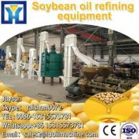 Best Discount integrated oil press machine for sale wholesale