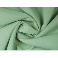Buy cheap 50D Imitate Memory Fabric from wholesalers