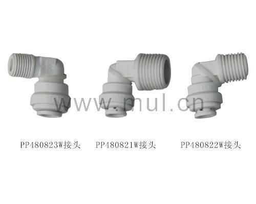 China Fittings PP480823WPP480821WPP480822WConnector