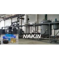 Best waste oil refining equipment wholesale