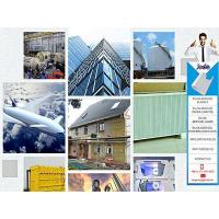 Best New Materials Sound Insulation Glass Wool wholesale