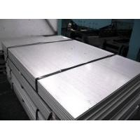 Best Stainless Steel Profile Bar wholesale