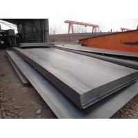 Best JIS GB Steel Sheet Plate Coil Strip wholesale