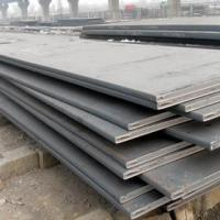 Best Chinese Leading Manufacturer Hot Dip Steel Coil wholesale