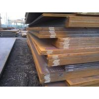 Best ASTM A36 standard mild steel plate price wholesale