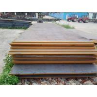 Best China carbon steel plate price a516 gr 70 a283 grade c calculate weight wholesale