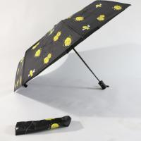 Best 23 inches eight-bone folding umbrella automatic self-opening and clearing sun rain umbrella wholesale